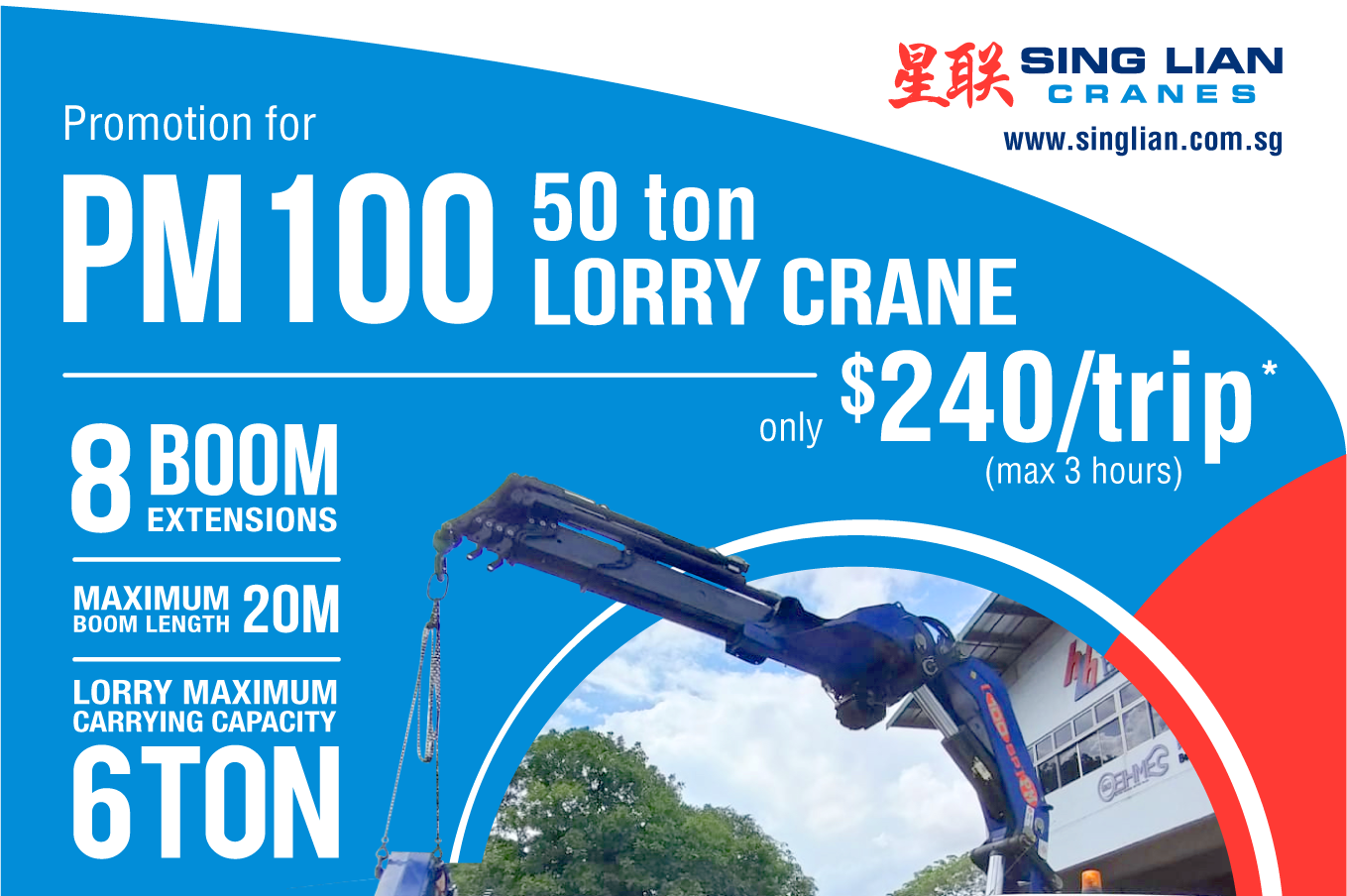 Promotion for PM100 50 ton Lorry Crane