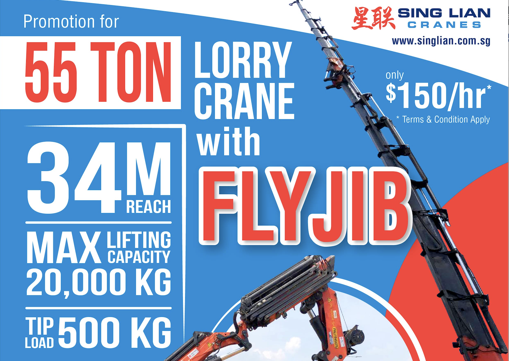 Promotion for 55 Ton Lorry Crane with Flyjib